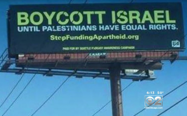 Illustrative: 'Boycott Israel' billboard near Chicago's Logan Airport, 2016 (screen capture: CBS)