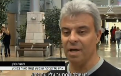 Moshe Cohen, whose brother was critically injured when attacked by a Palestinian with an ax at a mall at Ma'ale Adumim, interviewed on February 28, 2016 (Channel 2 screenshot)