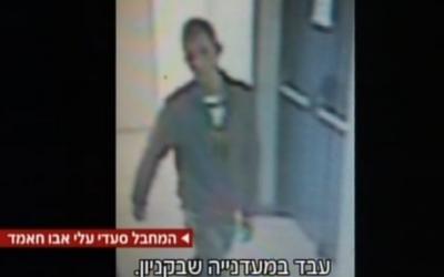 Saadi Ali Abu Ahmad, the Palestinian terrorist who attacked Tzvika Cohen, an unarmed guard, at a mall in Ma'ale Adumim on February 25, 2016 (Channel 2 screenshot)
