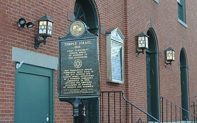 Temple Israel in Portsmouth is the oldest Jewish house of worship in New Hampshire; today it's a Conservative synagogue. (Uriel Heilman/JTA)