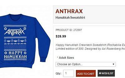 Ugly Hanukkah Sweatshirt by heavy metal band Anthrax (screen capture: Rockabilia.com)