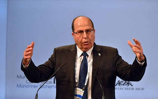 Defense Minister Moshe Ya'alon at the Munich Security Conference on February 14, 2016 (Ariel Harmoni/Defense Ministry)