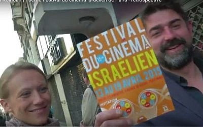 Visitors to the 15th Israeli cinema festival in Paris queuing before a showing. (Screen capture YouTube)