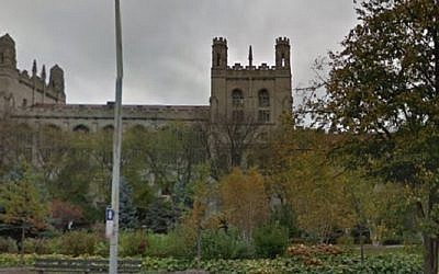 The University of Chicago (photo: Google Maps)
