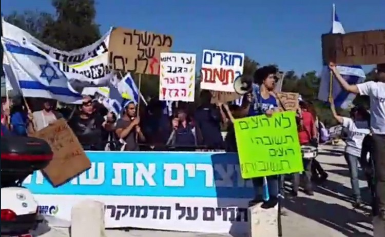 Green activists protest outside the High Court of Justice in Jerusalem on February 14, 2016, as Prime Minister Benjamin Netanyahu attends a hearing over the deal to develop Israel's natural gas fields. (screen capture: Channel 2)