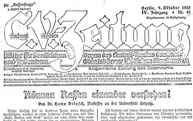 The front page of the October 9, 1925 edition of the C.V.-Zeitung of the Central Association of German Citizens of the Jewish Faith (Universitätsbibliothek Frankfurt am Main/Digitale Sammlungen Judaica)