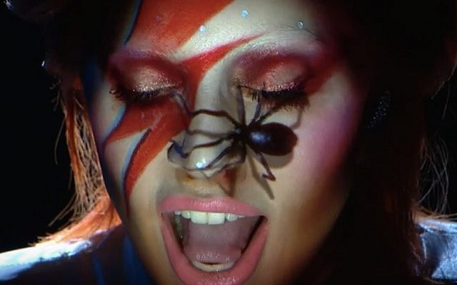 Lady Gaga as ZIggy Stardust, courtesy of RealSense tech nology (Screenshot)