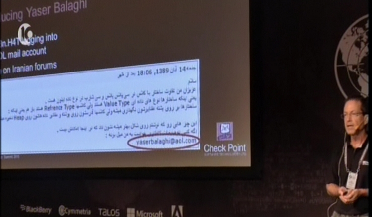 An Israeli cyber-security expert displays the email left behind by an Iranian who Channel 10 television says hacked into the personal computer of a former IDF chief. (screen capture: Channel 10)
