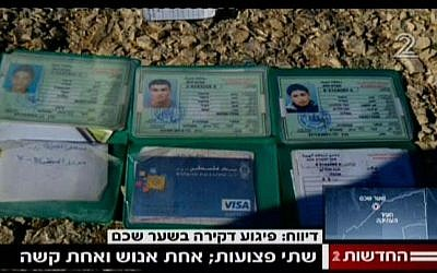 The ID cards of the three Palestinians who stabbed and fired at Border Policewomen at Damascus Gate in Jerusalem on February 3, 2016, killing Hadar Cohen (Channel 2 screenshot)