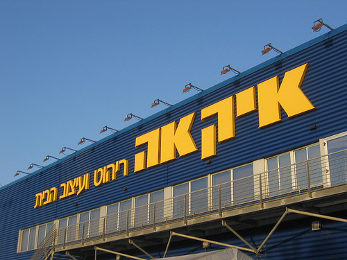 The Ikea store in Rishon Lezion is the only Ikea destination for On The Move customers (Courtesy Ikea Israel)
