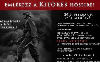 A flyer advertising a Hungarian Veteran's Day event scheduled for February 6, 2016 featuring an SS officer titled 'Remembering the Heroes.' (courtesy)
