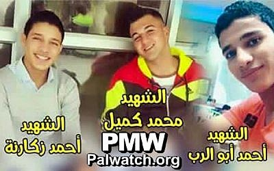"The 3 Palestinians who killed Hadar Cohen in a January 3, 2016 attack at Damascus Gate in Jerusalem, as shown in Palestinian media. Text reads: ""Martyr"" Ahmad Zakarneh,""Martyr"" Muhammad Kmeil, and ""Martyr"" Ahmad Abu Al-Rub (Palestinian Media Watch)"