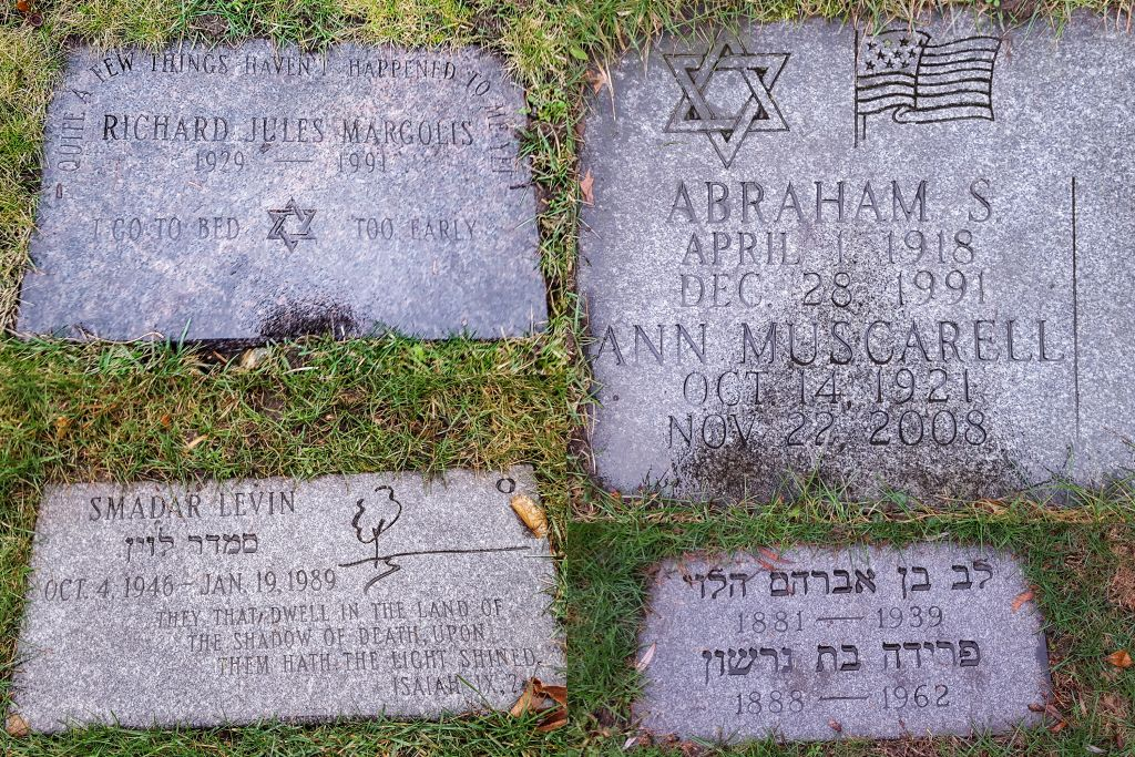 Composite of several monuments belonging to Jews at Mount Auburn Cemetery in Cambridge, Massachusetts (Matt Lebovic/The time of Israel)