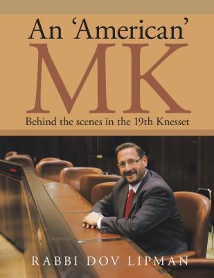 mk book cover