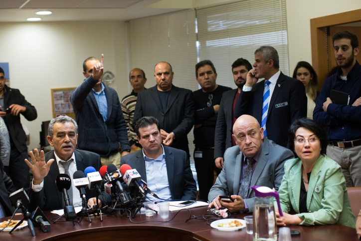 Joint Arab List Knesset members Jamal Zahalka (L), Hanin Zoabi (R) ,Basel Ghattas (2R) and Ayman Odeh (C) at the weekly faction meeting in the Knesset, February 8, 2016. (Yonatan Sindel/Flash90)