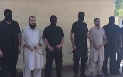 Suspects arrested after plotting to free Daniel Pearl killer Omar Sheikh on February 12, 2016. (Screen capture: YouTube)