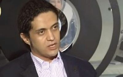 Palestinian poet Ashraf Fayadeh during a television interview with the Saudi television Culture Channel in 2013. (Screenshot from YouTube)