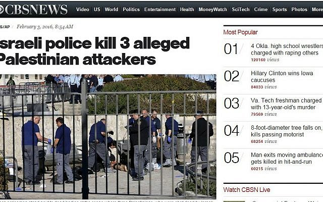 Screenshot of the CBS News website taken February 3, 2016, showing a headline about a shooting and stabbing attack by three Palestinian assailants in Jerusalem.