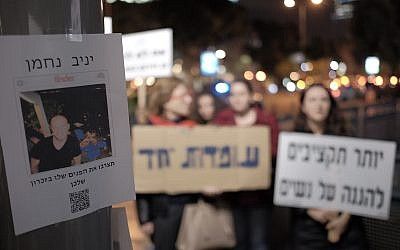 Israelis outside the District Court in Tel Aviv protest against the court''s decision to sentence a convicted rapist to community service rather than jail. The decision sparked a storm of protest among rape victims'' groups and a Facebook campaign calling for one of the judges to resign.  Photo by Tomer Neuberg/FLASH90
