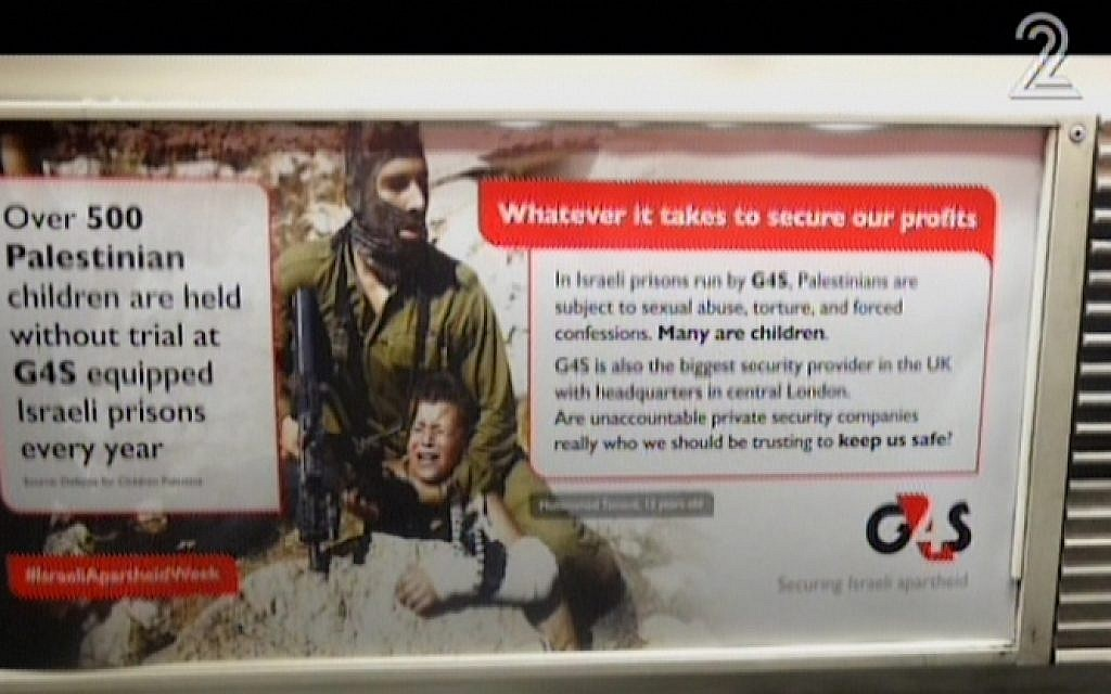 An anti-Israel advertisement illegally plastered on the British Underground on Monday, February 22, 2016 (screen capture: Channel 2)