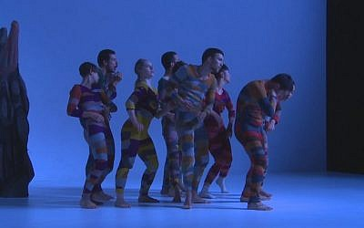 Dancers perform Inbal Pinto and Avshalom Pollak's production of 'Wallflower' (screen capture: Vimeo)