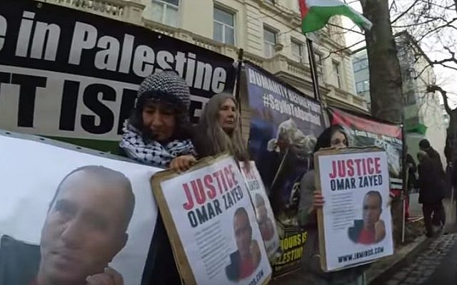 Protesters outside the Bulgarian Embassy in London in January 2016 call on the Bulgarian government not to extradite Omar Nayef Zayed to Israel. (YouTube screen capture)