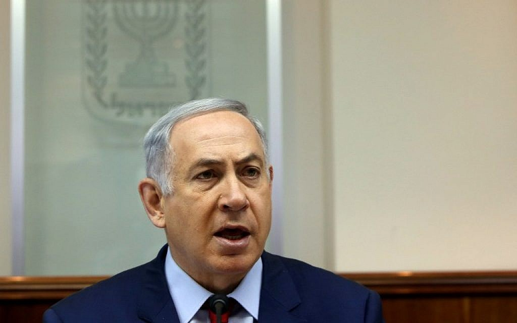 Prime Minister Benjamin Netanyahu attends the weekly cabinet meeting at his Jerusalem office on March 13, 2016 (AFP/Gali Tibbon)