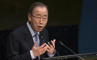 File: United Nations Secretary-General Ban Ki-moon on March 14, 2016 at the United Nations in New York (AFP/Don Emmert)