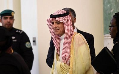 Saudi Minister of Foreign Affairs Adel al-Jubeir arrives at press conference with his South African counterpart in Riyadh on March 27, 2016. (AFP/Fayez Nureldine)