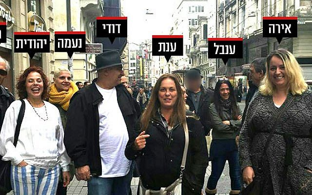 A photo of Israeli tourists in Istanbul moments before the group was struck by a suspected Islamic State suicide bomber, March 19, 2016. (Channel 10 screen capture)