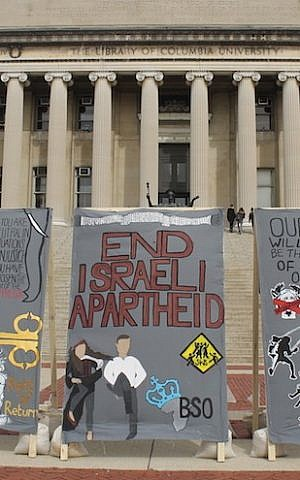 Anti-Israel students at Columbia University erected a mock 'apartheid wall' in front of the iconic Low Library steps during Israel Apartheid Week, March 3, 2016. (Uriel Heilman)