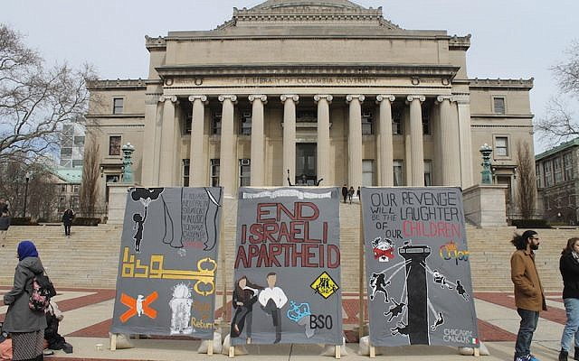 Illustrative: anti-Israel students at Columbia University erect a mock 'apartheid wall' in front of the iconic Low Library steps during Israel Apartheid Week, March 3, 2016. (Uriel Heilman)