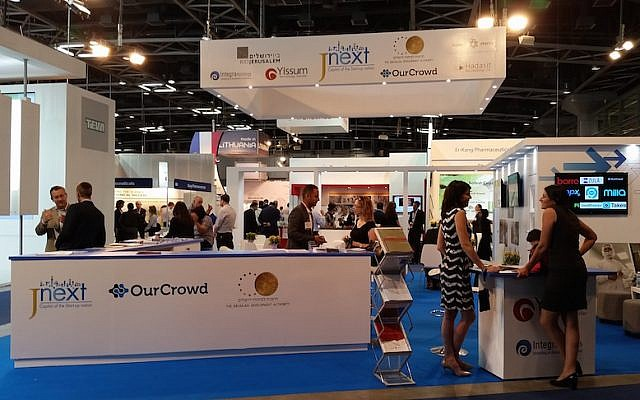 Biomend 2015 (OurCrowd)
