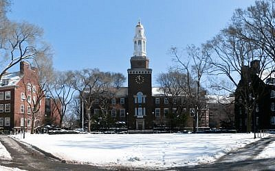 The East Quad at Brooklyn College, part of the City University of New York network (Wikimedia Commons)