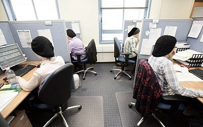 Illustrative: Ultra-Orthodox women at an Israeli high-tech company (Abir Sultan/Flash90)
