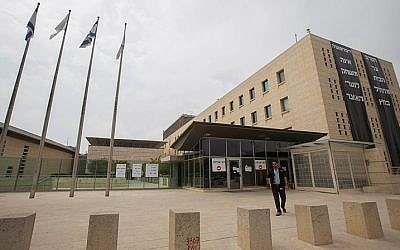 Israel's Foreign Ministry building in Jerusalem. (Yonatan Sindel/Flash90)