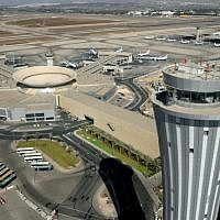 Observation tower at Ben Gurion International Airport. (Moshe Shai/FLASH90)