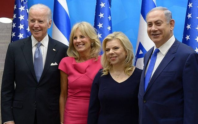 Prime Minister Benjamin Netanyahu and his wife Sara meet with United States Vice President Joe Biden and his wife Jill, at the Prime Minister's Office in Jerusalem, on March 9, 2016, during Biden's official visit to Israel and the Palestinian Authority. (Amos Ben Gershom/GPO)