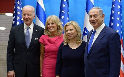 Prime Minister Benjamin Netanyahu and his wife, Sara, meet with US Vice President Joe Biden and his wife, Jill, in Jerusalem on Wednesday, March 9, 2016 (Amos Ben Gershom/GPO)