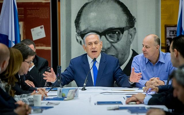 Prime Minister Benjamin Netanyahu leads a Likud party meeting at the Menachem Begin Heritage Center in Jerusalem on March 14, 2016. (Yonatan Sindel/Flash90)