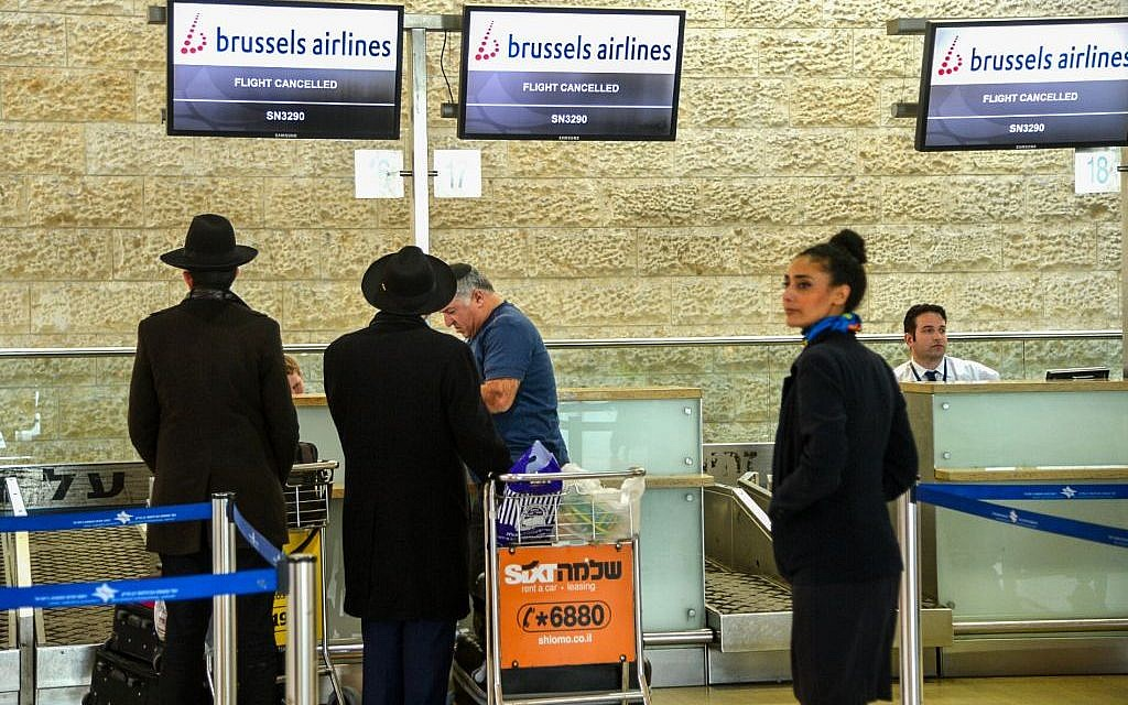 Brussels Airlines flights canceled at Ben-Gurion International Airport following terror attacks in Brussels, Belgium, on March 22, 2016. (FLASH90)