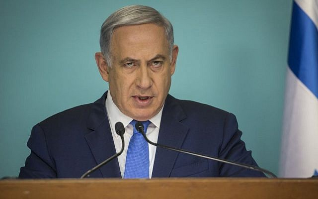 Prime Minister Benjamin Netanyahu delivers a statement to the press in reaction to multiple terror attacks in Brussels and Istanbul, at his office in Jerusalem, on March 23, 2016. (Hadas Parush/Flash90)