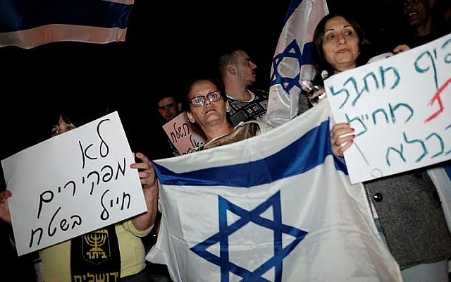 Protesters outside the Tzrifin army base, where an IDF soldier is under arrest for shooting and killing a Palestinian stabber, on March 26, 2016. (Tomer Neuberg/Flash90)