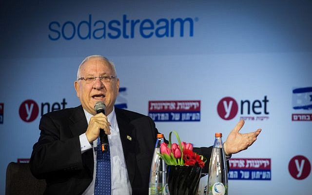 "President Reuven Rivlin speaks during the Yediot Ahronot newspaper's conference ""Fighting the Boycott"" discussing issues and ways to fight the BDS movement, at the Jerusalem Convention Center, on March 28, 2016. (Hadas Parush/Flash90)"