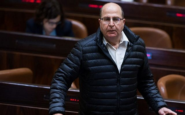Defense Moshe Ya'alon in the Knesset on March 28, 2016 (Yonatan Sindel/Flash90)