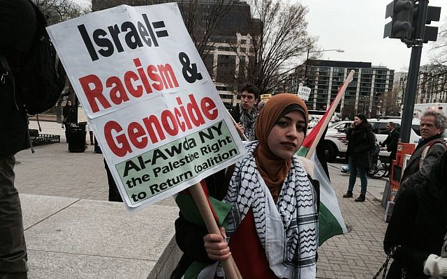 Anti-Israel protesters rally outside the annual AIPAC conference on March 20, 2016 (Eric Cortellessa/Times of Israel)