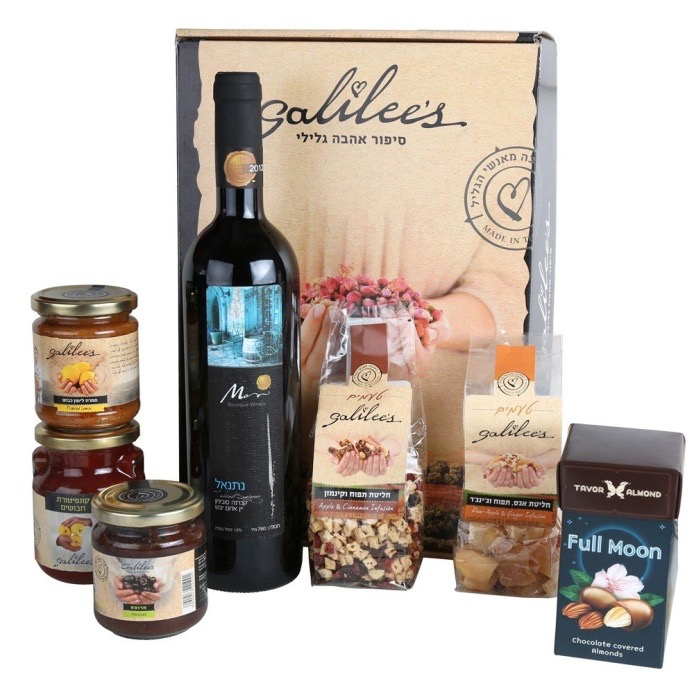 Galilee's Exclusive Large Gift Box RRP $99 Our Price $74.99