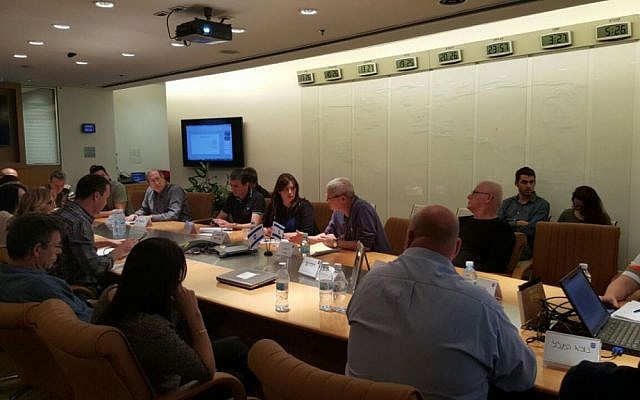 The Foreign Ministry situation room in Jerusalem, after a bombing in Istanbul, on March 19, 2016. (courtesy)