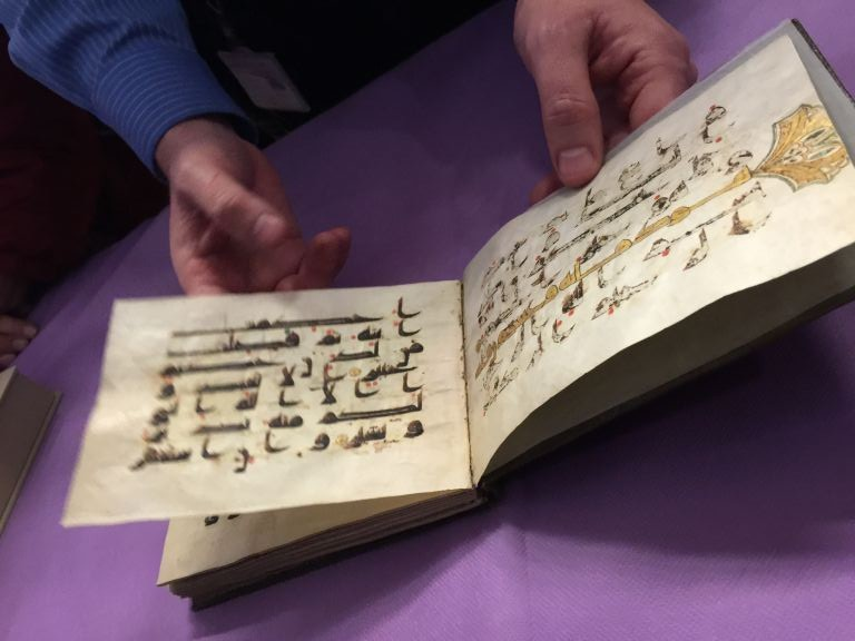 The intricately inscribed pages of a ninth century Koran, part of the Library's collection (Jessica Steinberg/Times of Israel)