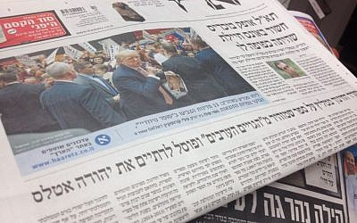 A copy of Israeli broadsheet Haaretz on March 2, 2016. (Joshua Davidovich/Times of Israel)